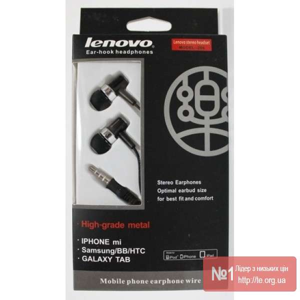 Вакуумні навушники Lenovo 206 Black з мікрофоном - Доставка по ... 30cbcfc832f4d